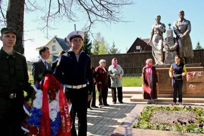 Седьмая традиционная эстафета, посвященная Дню Победы 10