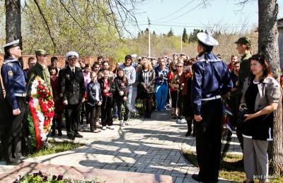 Седьмая традиционная эстафета, посвященная Дню Победы 14