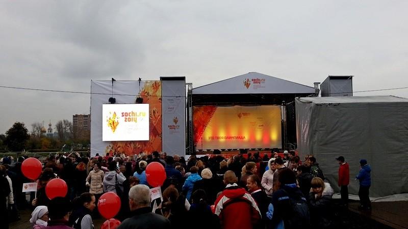 Встреча с Олимпийским огнём