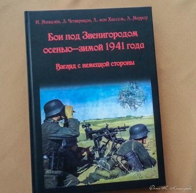 Автопробег по местам боевой славы сельского поселения Ершовское. 22