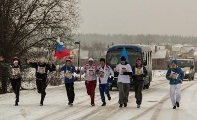 Мини-марафон Ершово-Сурмино 11