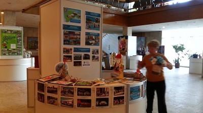 Выставка к торжественному собранию 3