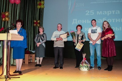 День работника культуры  в сельском поселении Ершовское. 2014 г. 14