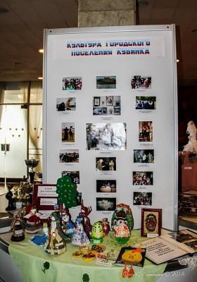 День работника культуры в г. Одинцово. 2014 год. 9