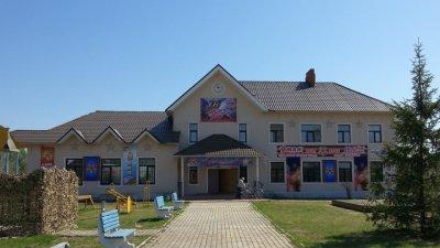 КСДЦ села Аксиньино