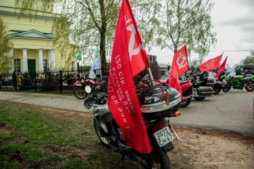 Московские байкеры в сельском поселении Ершовское. 5