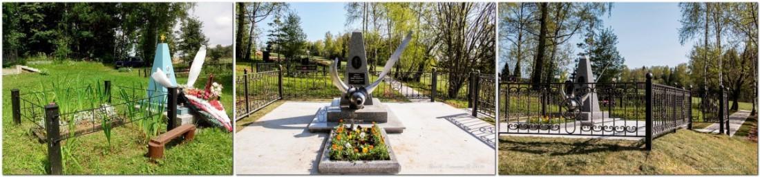 Могила лётчика Б.А. Васильева до и после реконструкции