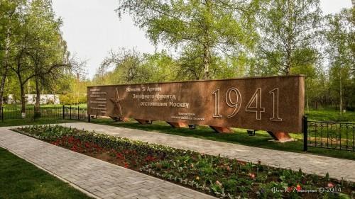 """Мемориал памяти в Доме отдыха """"Ершово"""" после реконструкции 4"""