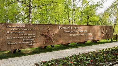 """Мемориал памяти в Доме отдыха """"Ершово"""" после реконструкции 5"""