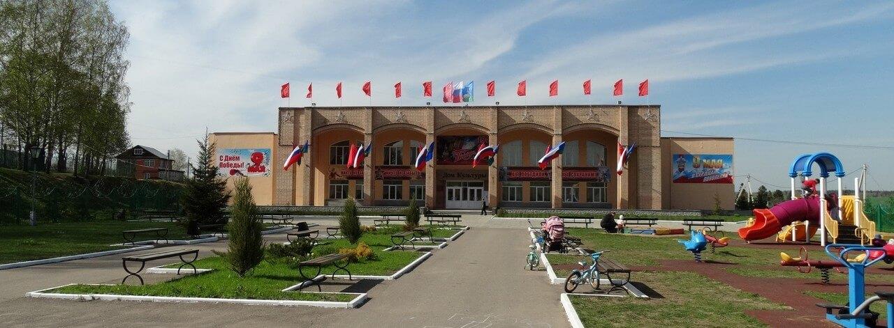 КСДЦ села Каринское
