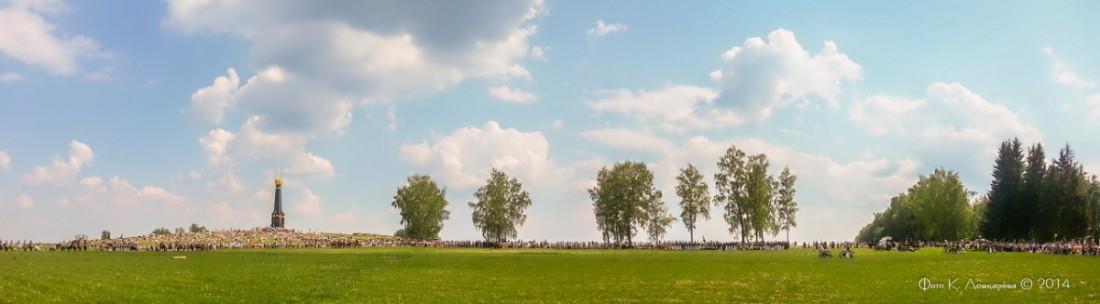 Бородинское поле 25 мая 2014 г.