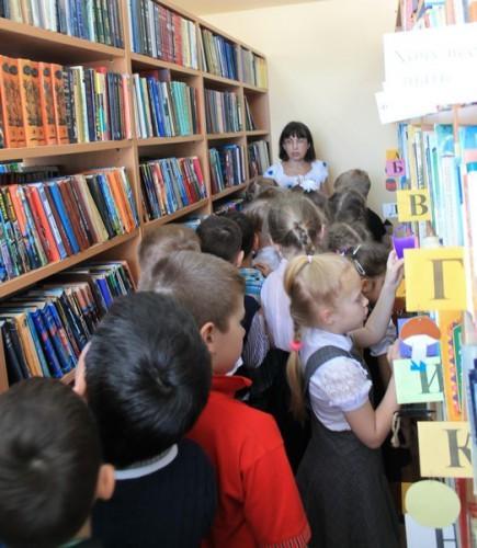 В  библиотеку, в гости к книжкам 2