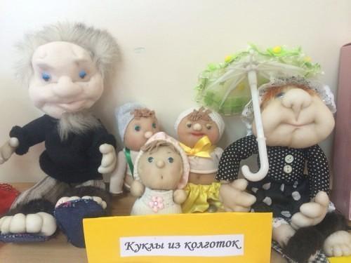 Выставка «Куклы народов мира» 4
