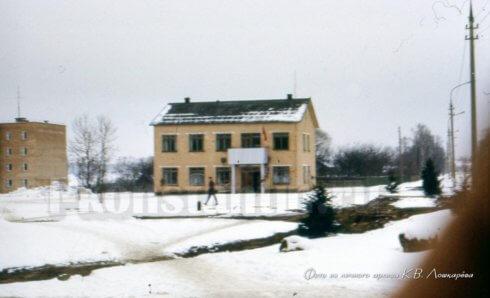 История Дома культуры в селе Ершово