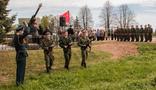 Накануне Дня Победы 45