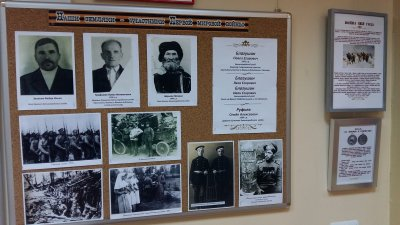 Музейная экспозиция в селе Ершово
