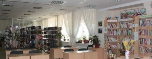 Библиотека села Каринское