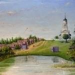 Из истории села Ершово и его окрестностей