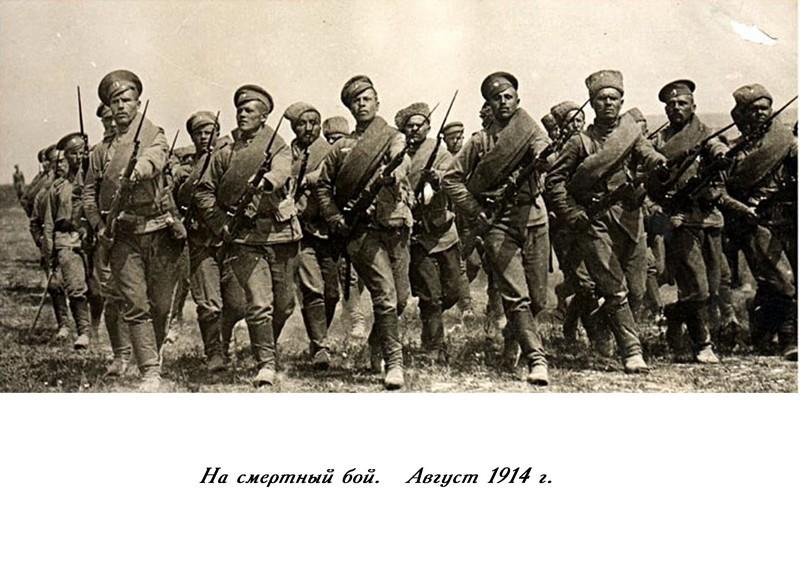 """""""Мгновения забытой войны"""" 16"""