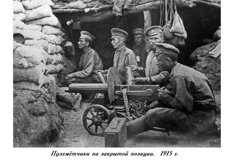 """""""Мгновения забытой войны"""" 19"""