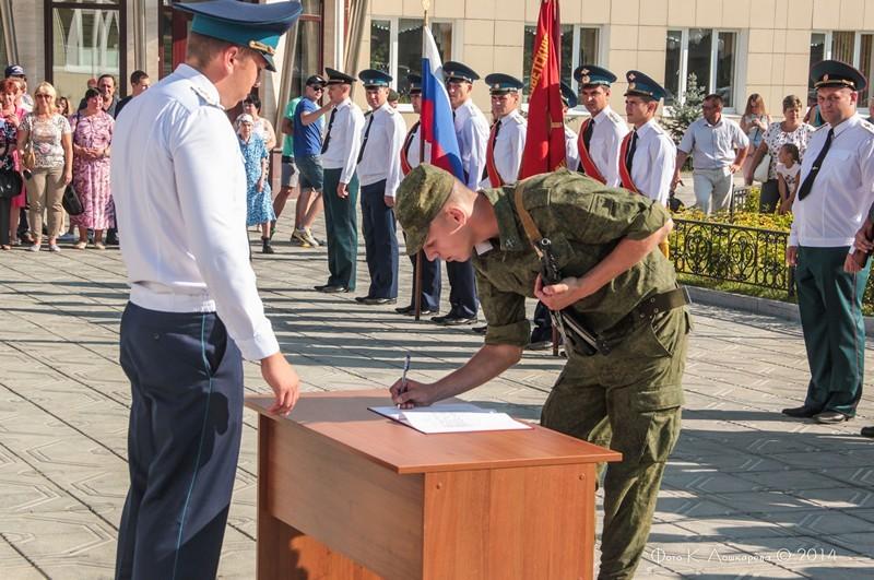 День Военной присяги. Фоторепортаж 9