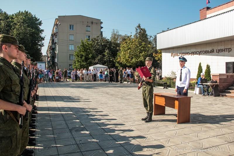 День Военной присяги. Фоторепортаж 14