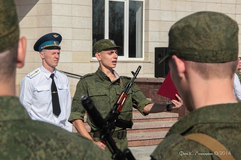 День Военной присяги. Фоторепортаж 15