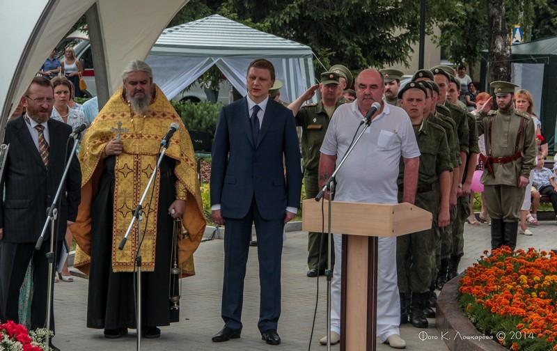 Церемония открытия стелы памяти, посвященной памяти российских воинов, погибших в Первой мировой войне. Фоторепортаж 12
