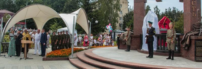 Церемония открытия стелы памяти, посвященной памяти российских воинов, погибших в Первой мировой войне. Фоторепортаж 52