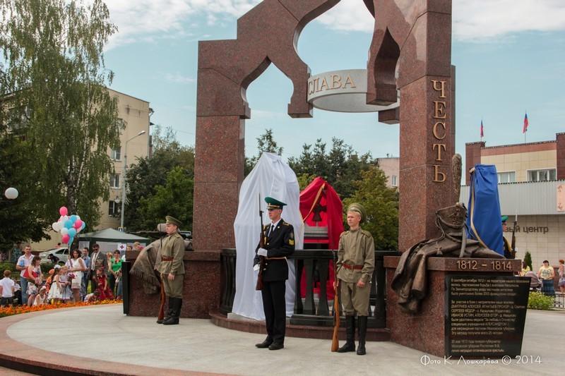 Церемония открытия стелы памяти, посвященной памяти российских воинов, погибших в Первой мировой войне. Фоторепортаж 13