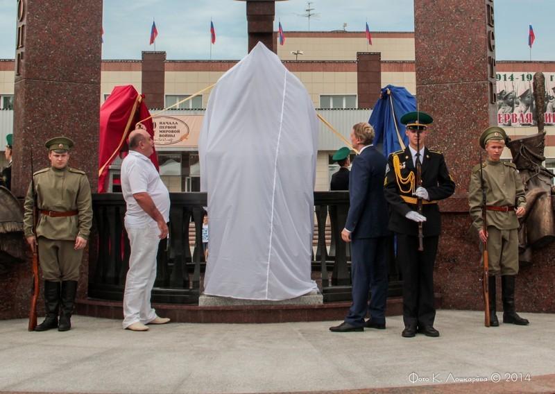 Церемония открытия стелы памяти, посвященной памяти российских воинов, погибших в Первой мировой войне. Фоторепортаж 14