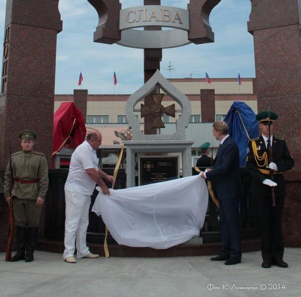 Церемония открытия стелы памяти, посвященной памяти российских воинов, погибших в Первой мировой войне. Фоторепортаж 15