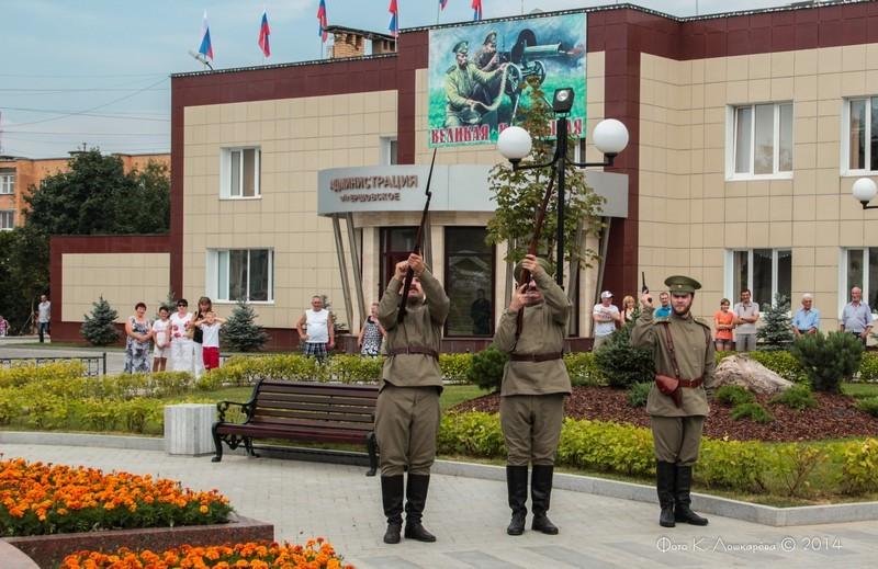 Церемония открытия стелы памяти, посвященной памяти российских воинов, погибших в Первой мировой войне. Фоторепортаж 16