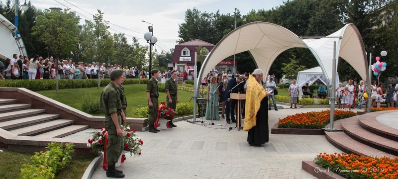 Церемония открытия стелы памяти, посвященной памяти российских воинов, погибших в Первой мировой войне. Фоторепортаж 21