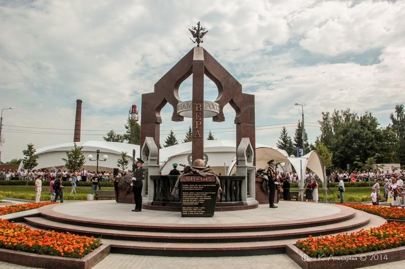 Церемония открытия стелы памяти, посвященной памяти российских воинов, погибших в Первой мировой войне. Фоторепортаж 23