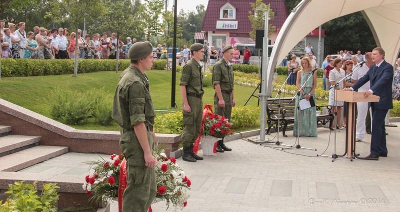 Церемония открытия стелы памяти, посвященной памяти российских воинов, погибших в Первой мировой войне. Фоторепортаж 25
