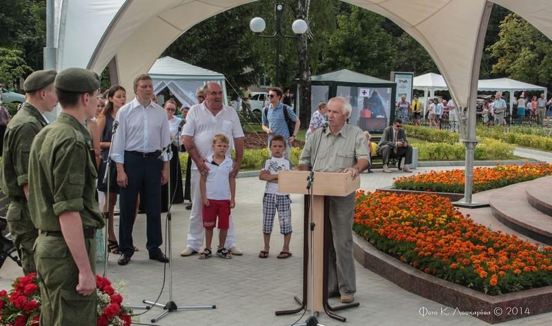 Церемония открытия стелы памяти, посвященной памяти российских воинов, погибших в Первой мировой войне. Фоторепортаж 32