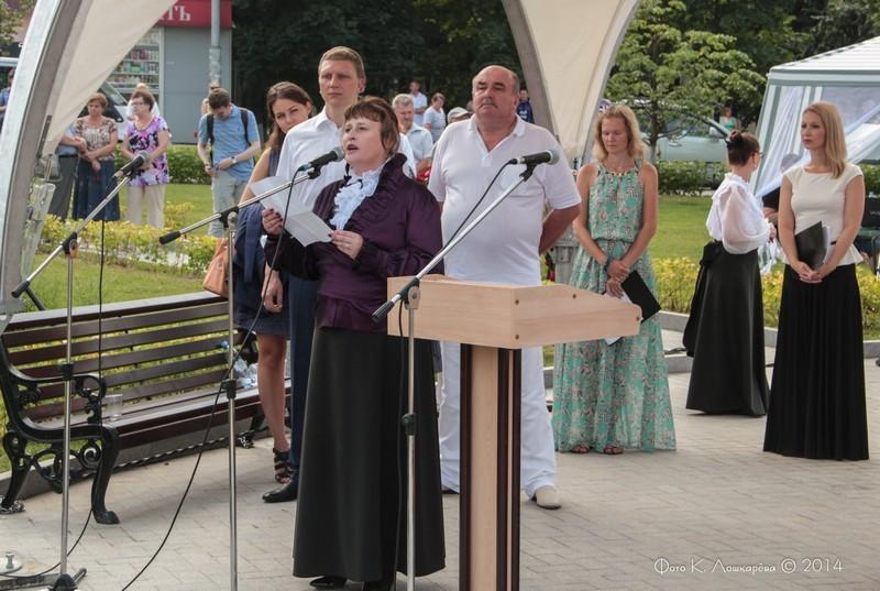 Церемония открытия стелы памяти, посвященной памяти российских воинов, погибших в Первой мировой войне. Фоторепортаж 33