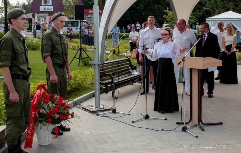 Церемония открытия стелы памяти, посвященной памяти российских воинов, погибших в Первой мировой войне. Фоторепортаж 34