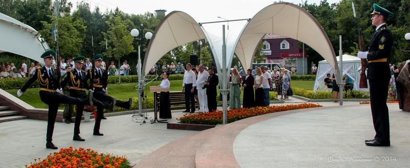 Церемония открытия стелы памяти, посвященной памяти российских воинов, погибших в Первой мировой войне. Фоторепортаж 35