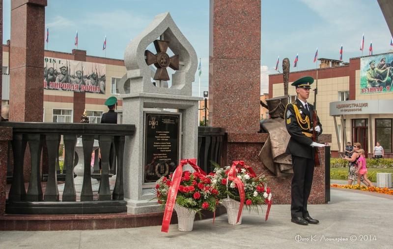 Церемония открытия стелы памяти, посвященной памяти российских воинов, погибших в Первой мировой войне. Фоторепортаж 39