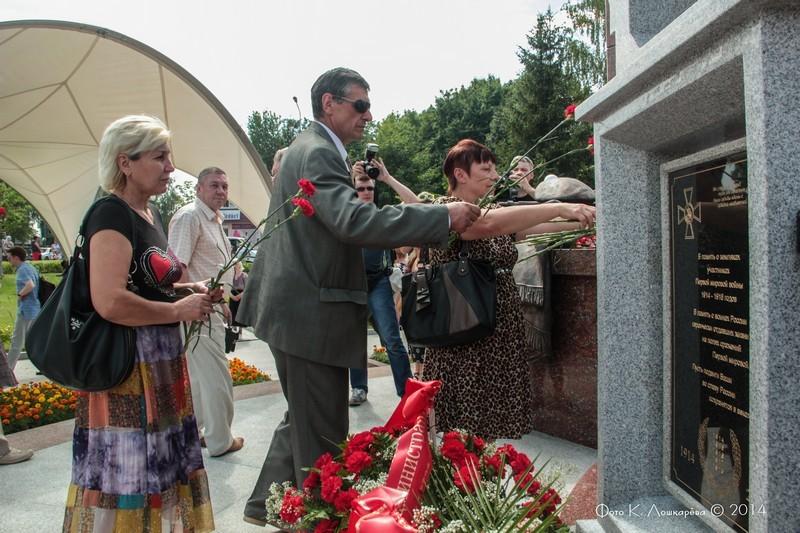 Церемония открытия стелы памяти, посвященной памяти российских воинов, погибших в Первой мировой войне. Фоторепортаж 40