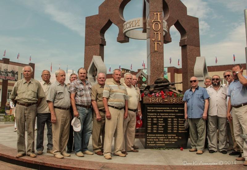 Церемония открытия стелы памяти, посвященной памяти российских воинов, погибших в Первой мировой войне. Фоторепортаж 42