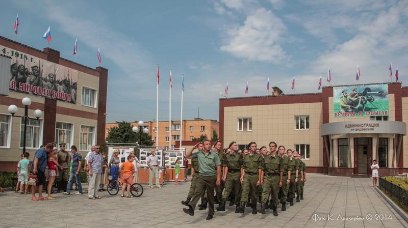 Церемония открытия стелы памяти, посвященной памяти российских воинов, погибших в Первой мировой войне. Фоторепортаж 44