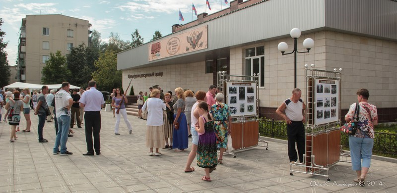 Церемония открытия стелы памяти, посвященной памяти российских воинов, погибших в Первой мировой войне. Фоторепортаж 47