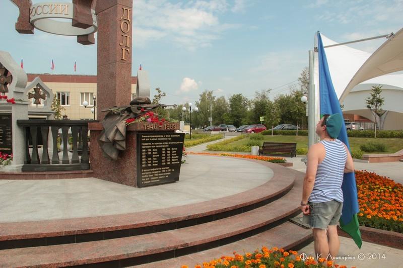 Церемония открытия стелы памяти, посвященной памяти российских воинов, погибших в Первой мировой войне. Фоторепортаж 51