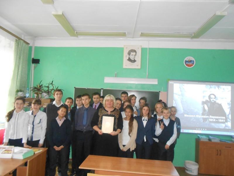 К юбилею М.Ю. Лермонтова 14