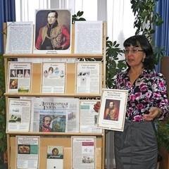 К юбилею М.Ю. Лермонтова