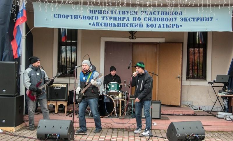 Аксиньинский богатырь-2014. Фоторепортаж.  14