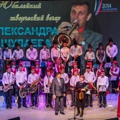 Юбилей музыканта и педагога